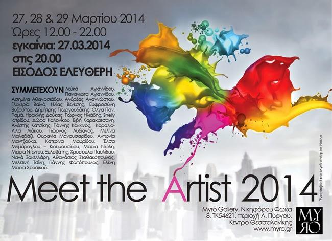 MtA2014 Poster4theweb